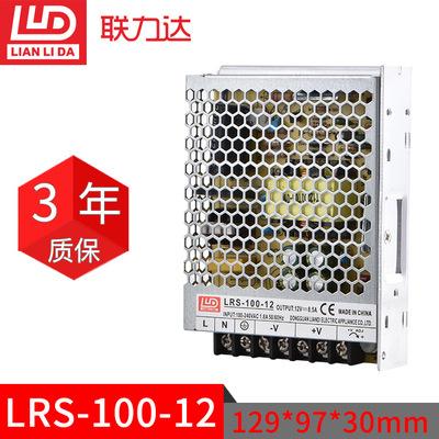 新款室內超薄電源100w 12v開關電源鋁殼寬電壓LRS-100-12廠家直銷