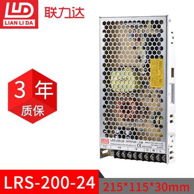 跨境專供200w 24v超薄電源開關直流模塊電源LRS-200-24足功率穩定