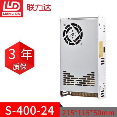 源頭廠家直銷400w24v電源開關足功率工業級DC直流電源模塊質保3年