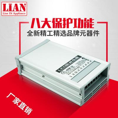 源頭廠家400W 24V戶外防雨開關電源工程款LED亮化燈飾線條燈電源