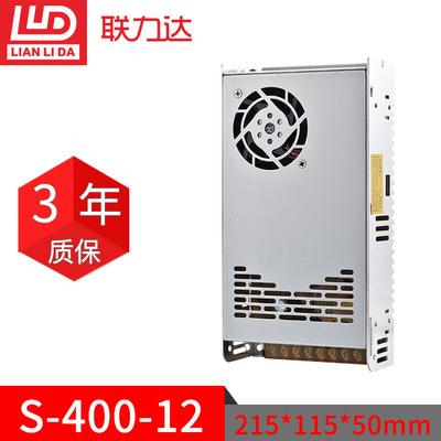 源頭廠家工業級開關電源400w 12v安防監控電源足功率全新元器件
