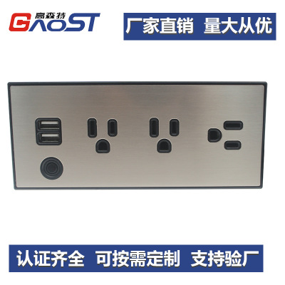 隐藏式暗装不锈钢面板UL认证美标USB充电插座防雷防浪涌过载保护