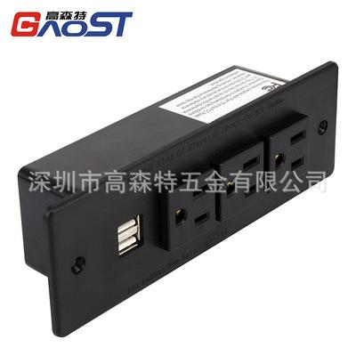 GS233-134-03美标USB充电美标线