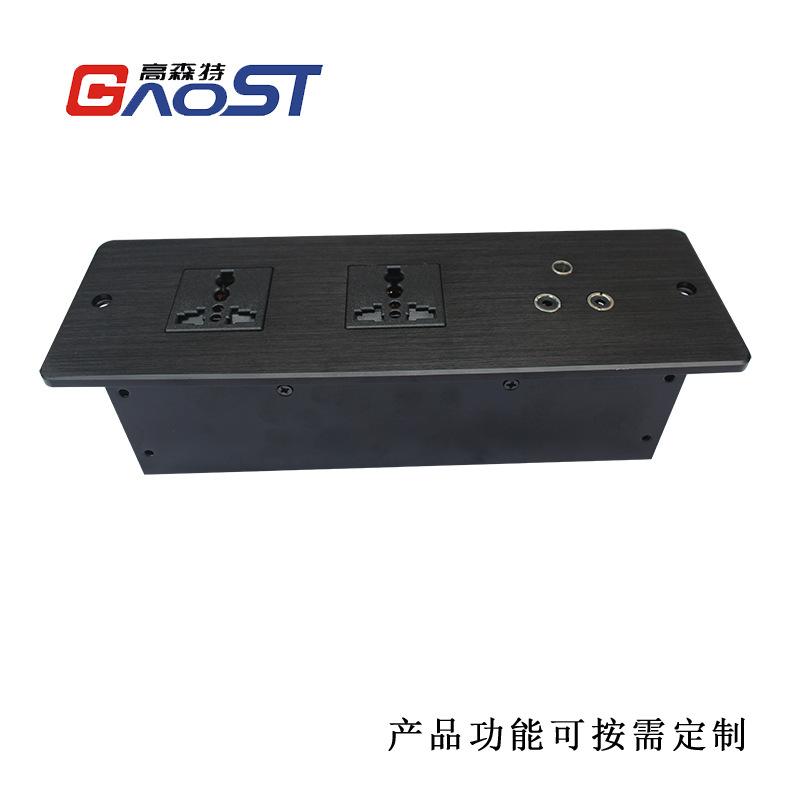 嵌入式多媒体面板插座定制