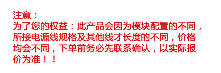 深圳弹起式多媒体插座