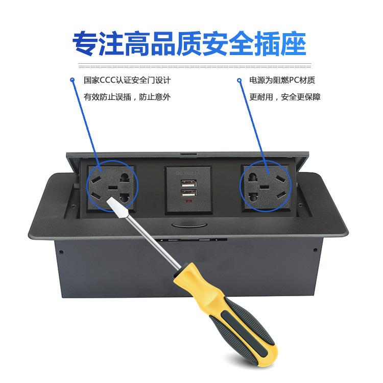多媒体嵌入式办公桌面插座