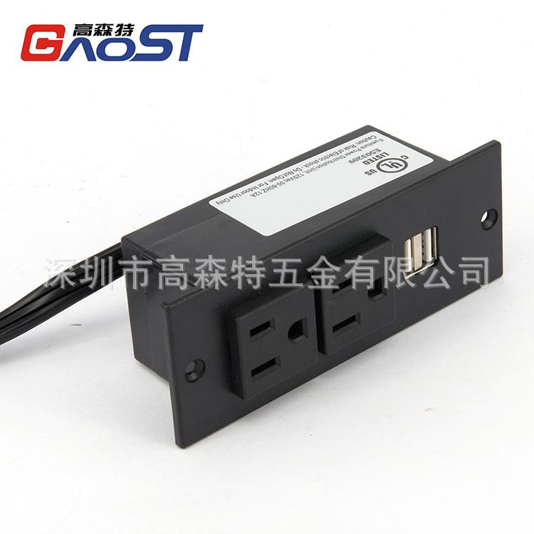 USB1.5米美标充电插头线