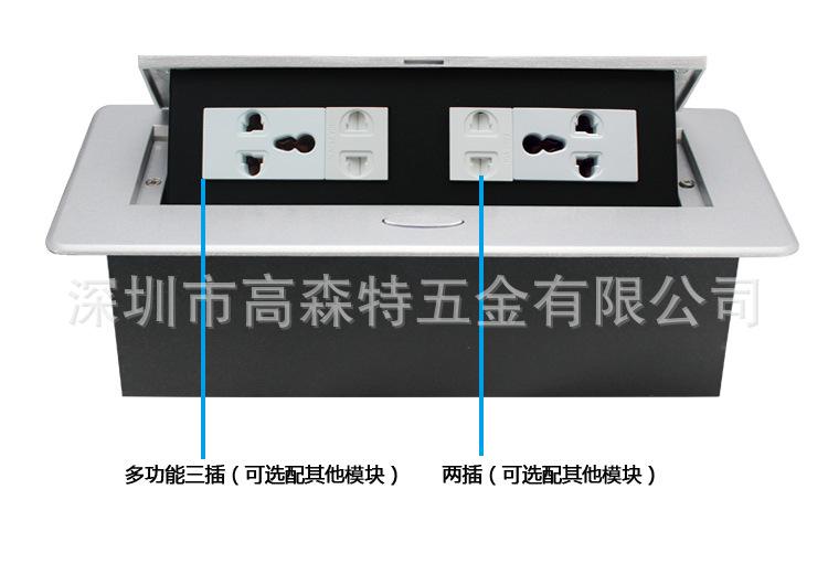 六位弹起式多媒体桌面插座