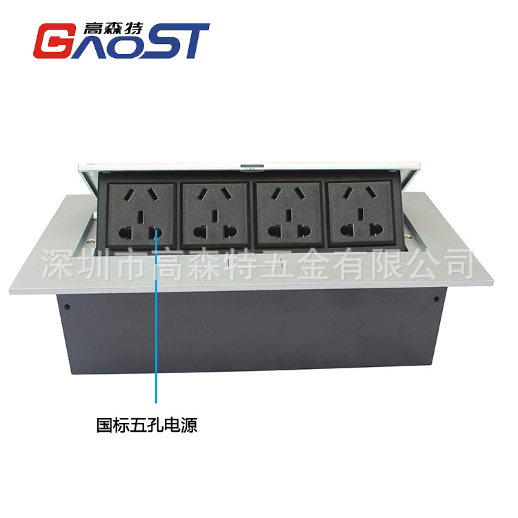 桌面嵌入式五孔电源插座