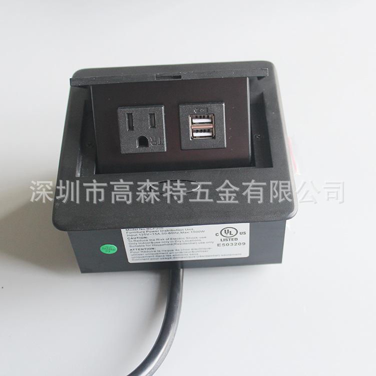 UL认证美式桌面插座