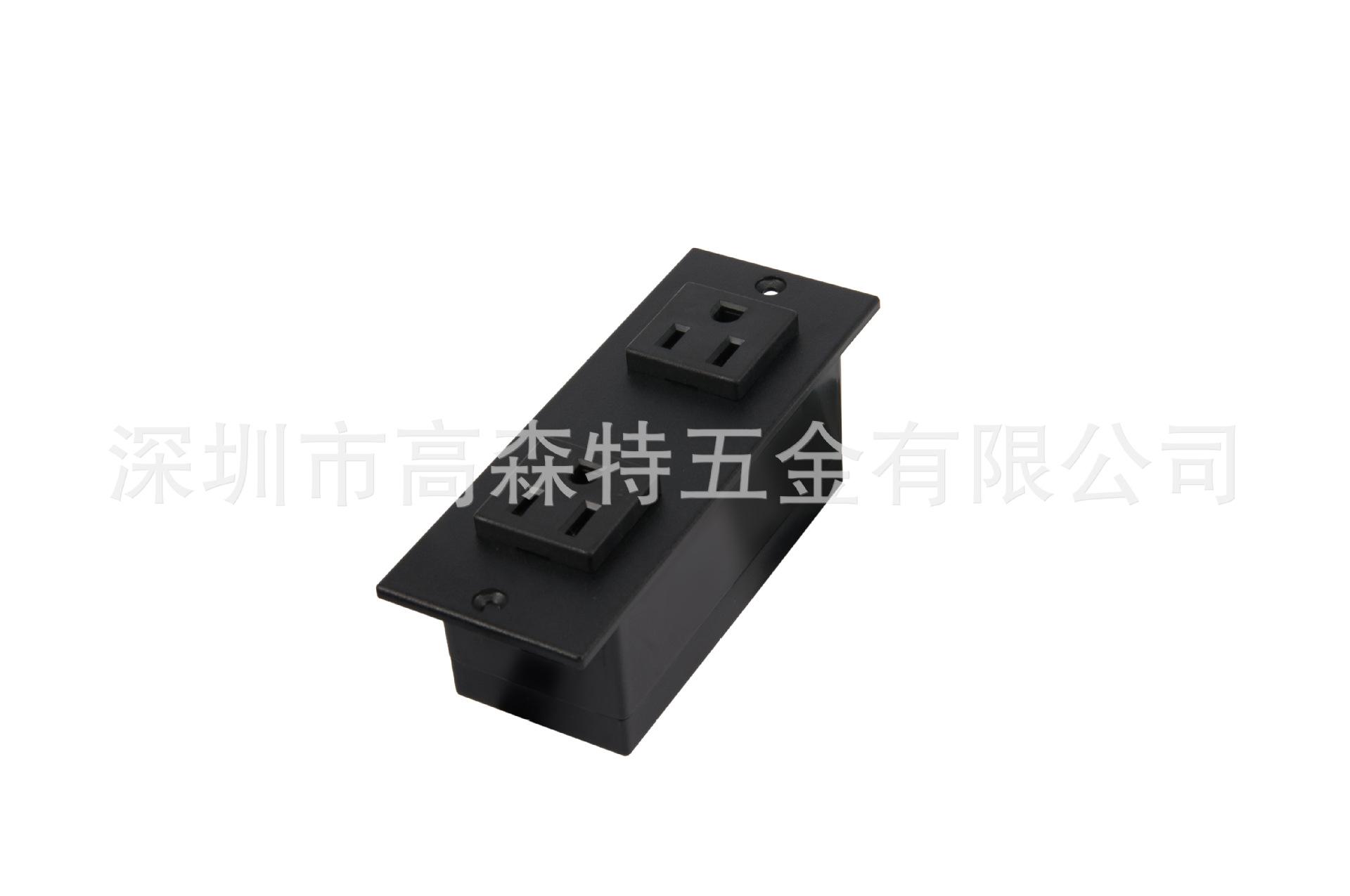 GS233-132-04美标插头线