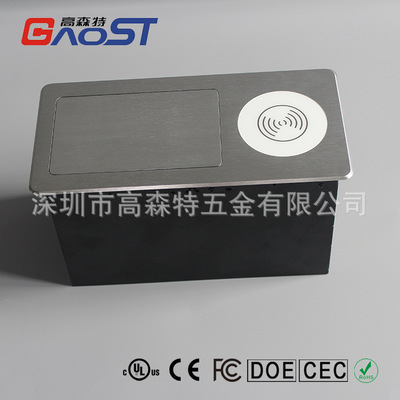深圳铝合金无线充电插座