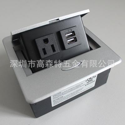 弹起式美标充电插座带