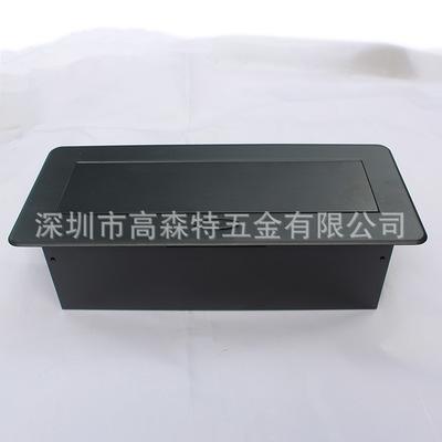 GS601黑色弹起桌面插座