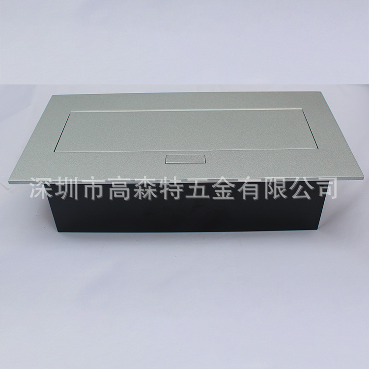 银色直角电源弹起桌面插座