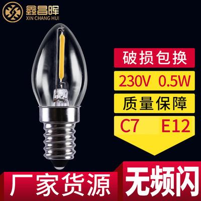 E12玻璃led燈泡