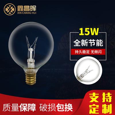 美規燈具燈鎢絲燈泡E12G45透明復古燈120V15W清光鎢絲燈泡批發