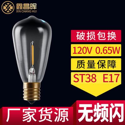 st38復古燈泡