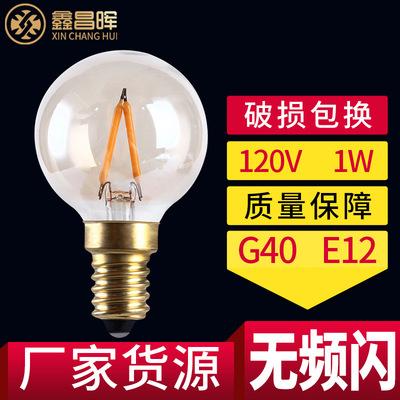 led茶色裝飾燈泡