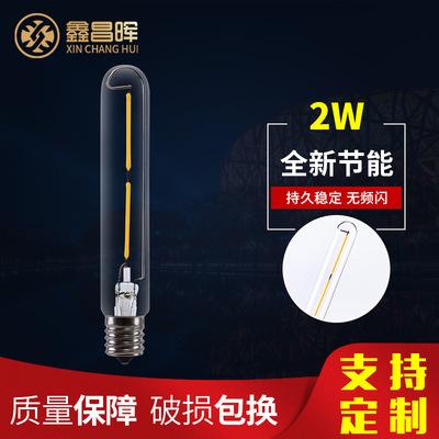 2Wled長款燈管燈泡