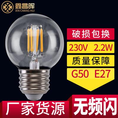 家居E27螺口燈泡