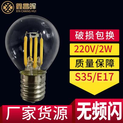 透明led燈絲燈