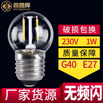 LED復古酒吧串燈