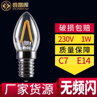 LEDC7清光燈泡