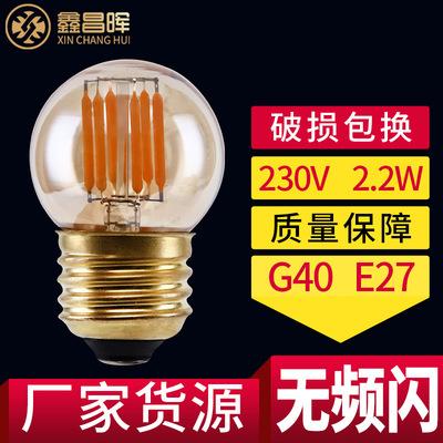 G40圣誕裝飾燈泡