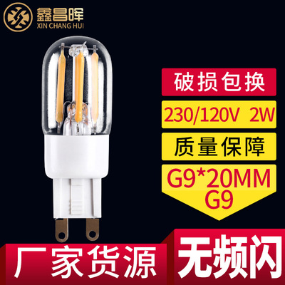 20MM小功率燈泡