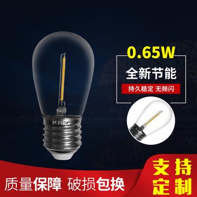S14低壓led玻璃燈