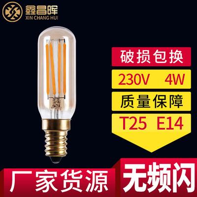 3V低壓led燈串