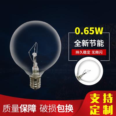 25W清光室內照明燈