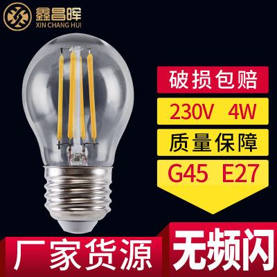螺口4W復古串燈