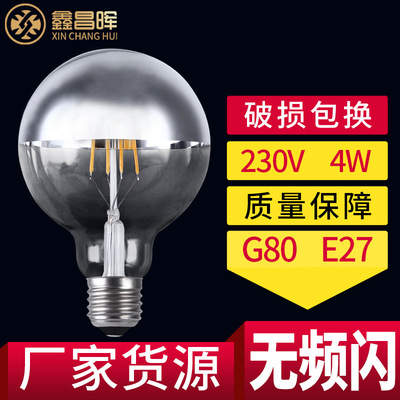 廠家批發G80頂鍍銀LED燈泡球泡燈 E26/E27圣誕照明玻璃裝飾LED燈