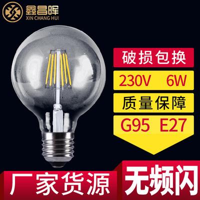 4W/6w透明玻璃led燈泡