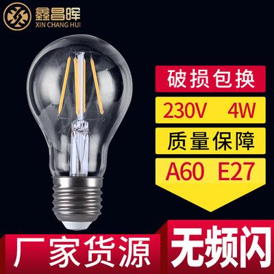 獨立光源LED燈泡