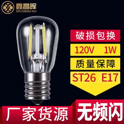 LED護眼清光燈泡