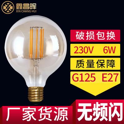 G125茶色復古LED燈泡