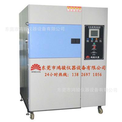 两箱式冷热冲击试验箱试验仪器设备产地货源厂家直销品牌现货直销