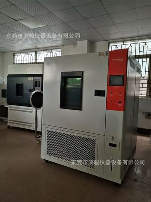 恒温恒湿箱生产厂家直销,恒温恒湿箱生产商,恒温恒湿箱工作原理