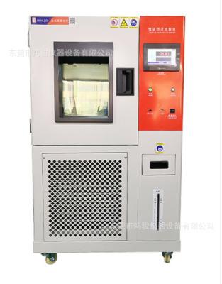 恒温恒湿试验机仪器设备恒温恒湿试验机批发求购恒温恒湿箱制造商