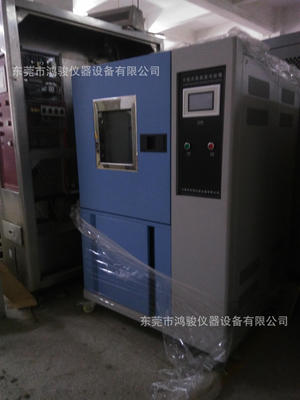 直销臭氧老化试验箱臭氧老化试验箱厂家臭氧老化试验箱制造商价格
