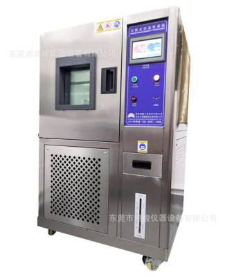可程式恒温恒湿箱保养,可程式恒温恒湿箱供应商,鸿骏仪器生产商