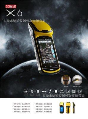 手持式GPSX2X5X6厂家直销批发卫星定位仪亩分测量仪工程测量仪
