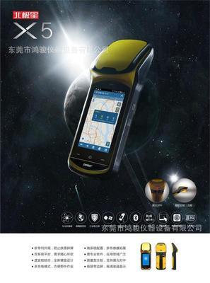 甘肃手持式X5 X6手持式GPS智能仪手持式GPS供应商产地货源现货