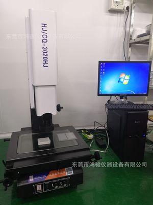惠州二次元影像仪,惠州二次元测量仪,惠州影像测量仪,影像仪厂