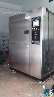 两箱式冷热冲击试验箱/宁波三箱式冷热冲击试验机制造商鸿骏设备