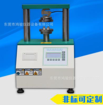 边压环压强度试验机,边压环压强度试验机制造商,边压环压强度仪
