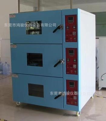 电池针刺试验机、锂电池检测仪器设备、电池针刺试验机工厂直销